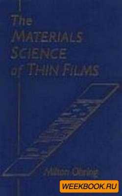 The Materials Science of Thin Films