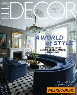ELLE Decor - April 2012 (US)