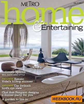 Metro Home & Entertaining - Vol.9 No.1 2012