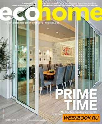 Ecohome - March/April 2012