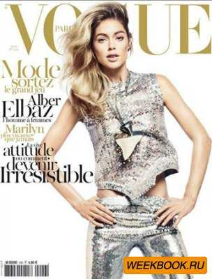 Vogue - Avril 2012 (Paris)