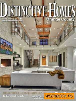 Distinctive Homes - Vol.233 (Orange County)