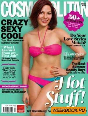 Cosmopolitan - March 2012 (Philippines)