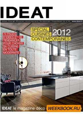 IDEAT No.92 - Special Cuisines 2012