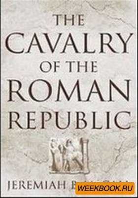 he Cavalry of the Roman Republic