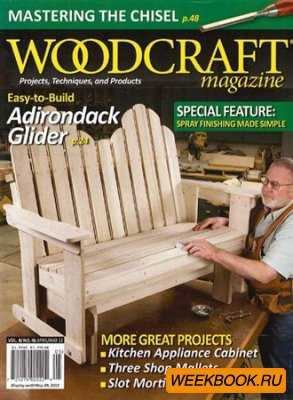 Woodcraft - April/May 2012 (No.46)