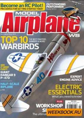 Model Airplane News - May 2012