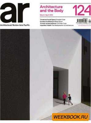 Architectural Review - March/April 2012 (Asia Pacific)