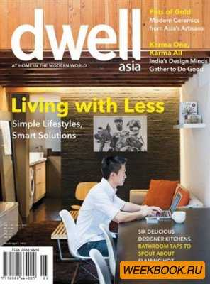 Dwell - March/April 2012 (Asia)