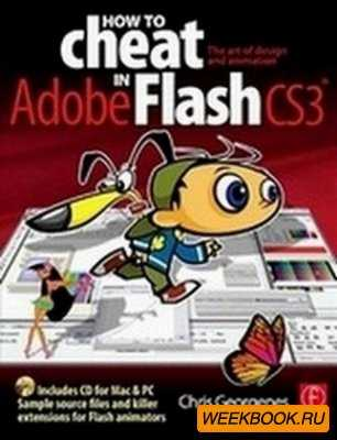 How to Cheat in Flash CS3: The art of design and animation in Adobe Flash C ...