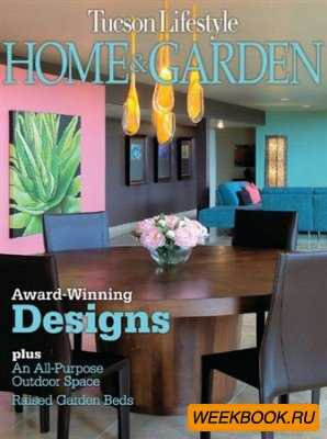 Tucson Lifestyle Home & Garden - April 2012