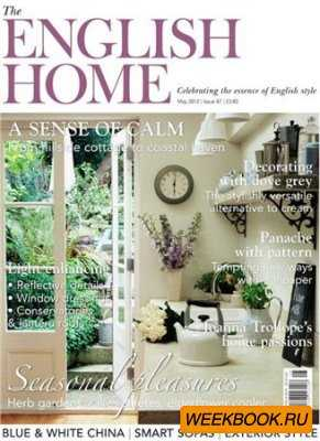 The English Home - May 2012