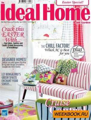 The Ideal Home and Garden - April 2012
