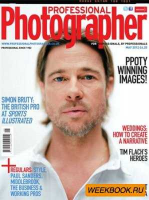 Professional Photographer - May 2012 (UK)