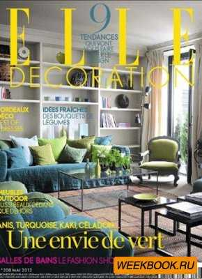 Elle Decoration - Mai 2012 (France)