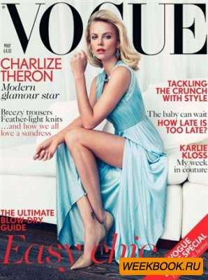 Vogue - May 2012 (UK)