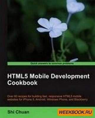 HTML5 Mobile Development Cookbook By Shi Chuan