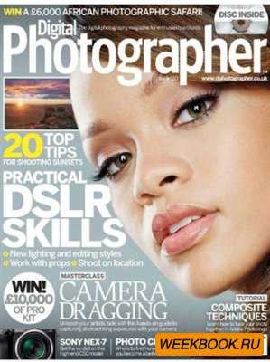 Digital Photographer - No.120 2012