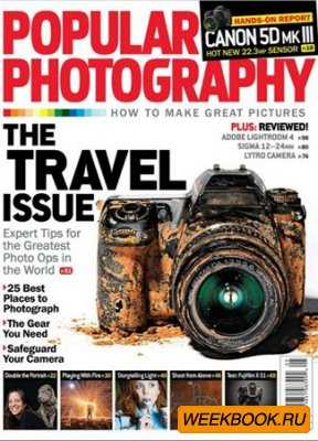 Popular Photography - May 2012