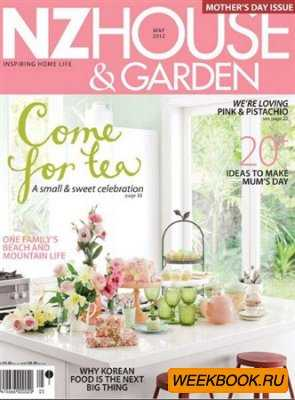 NZ House & Garden - May 2012