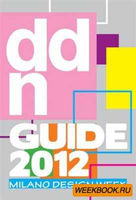 DDN Design Diffusion News - Guide 2012 (Milano Design)