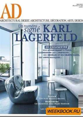 AD Architectural Digest - Mai 2012 (France)