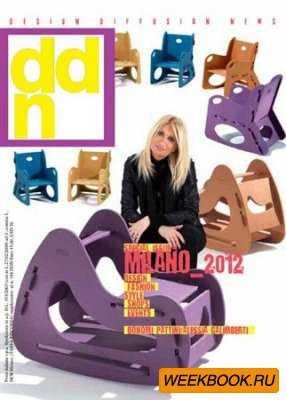Design Diffusion News - Milano Design 2012