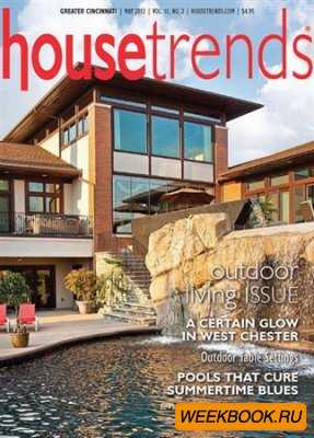 Housetrends - May 2012 (Cincinnati)