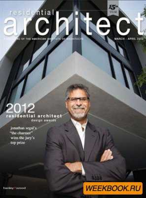 Residential Architect - March/April 2012