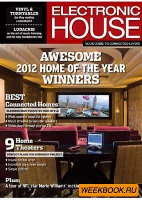 Electronic House - May/June 2012