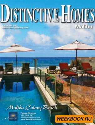 Distinctive Homes - Vol.233 (Malibu)