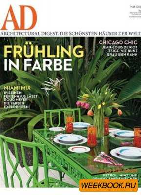 Architectural Digest - Mai 2012 (Deutschland)