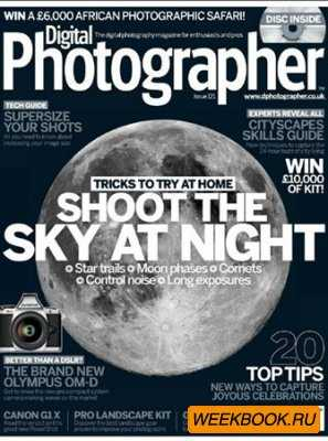 Digital Photographer - No.121 2012