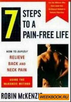 7 Steps to a Pain Free Life (How to Rapidly Relieve Back & Neck Pain Using the Mackenzie Method) by Robin McKenzie