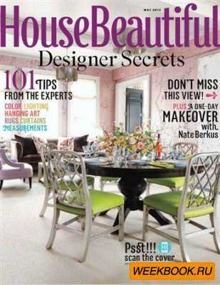 House Beautiful - May 2012 (US)