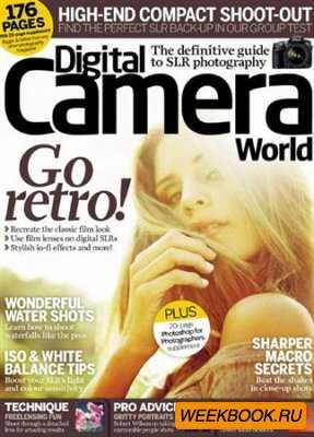 Digital Camera World - May 2012