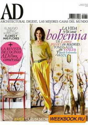 AD Architectural Digest - Mayo 2012 (Espana)