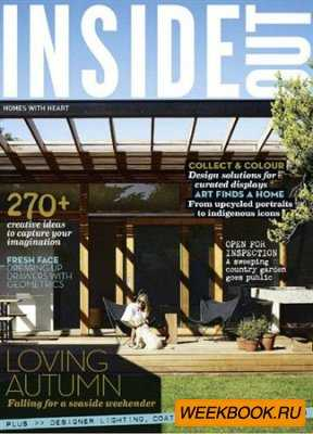 Inside Out - May 2012