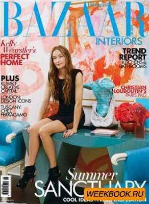 Harper's Bazaar Interiors - May/June 2012
