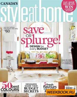 Style at Home - June 2012 (Canada)