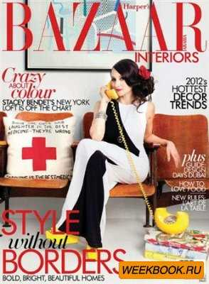 Harper's Bazaar Interiors - March/April 2012