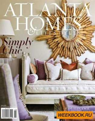Atlanta Homes & Lifestyles - June 2012