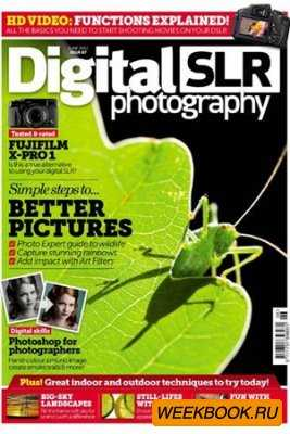 Digital SLR Photography - June 2012