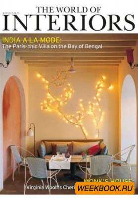 The World of Interiors - June 2012