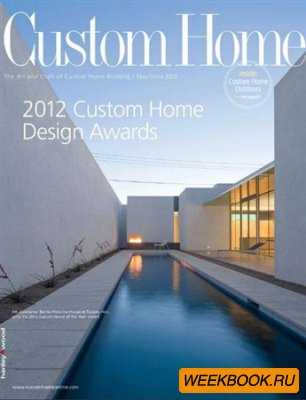 Custom Home - May/June 2012