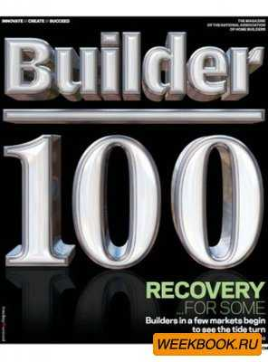 Builder - May 2012