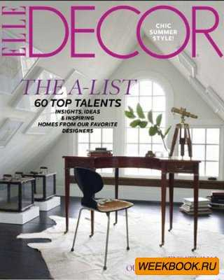 ELLE Decor - June 2012 (US)
