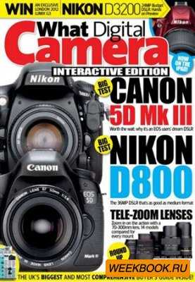 What Digital Camera - June 2012