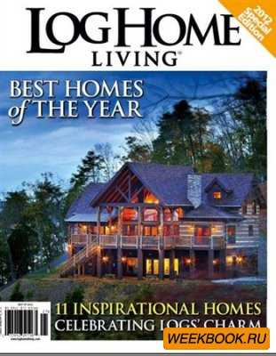 Log Home Living - Best Homes 2012