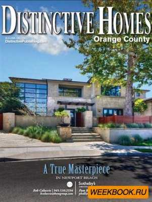 Distinctive Homes - Vol.235 (Orange County)